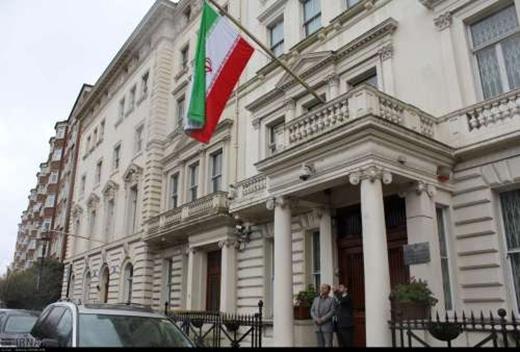 Iran embaccy london