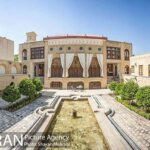 Kazemi Mansion-2