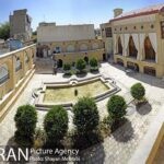 Historical museum in Tehran