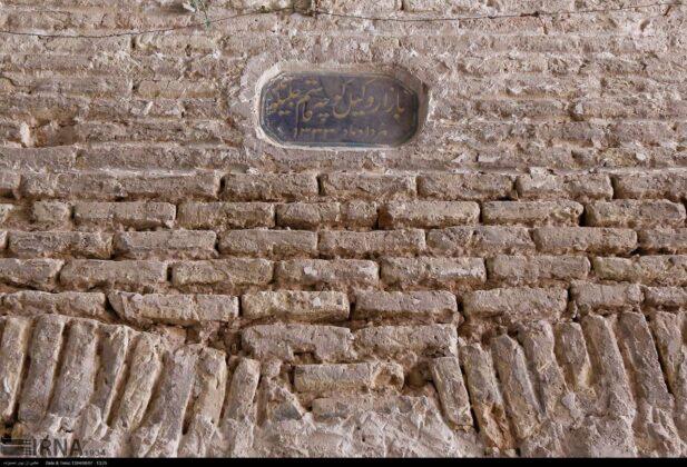 Old Buildings of Iran