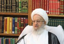 مرجع دين ايراني .. لاينبغي لاي مرشح ان يشوه سمعة منافسه