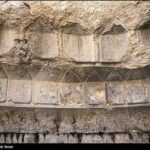 Maragheh Temple2