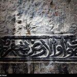 Maragheh Temple4
