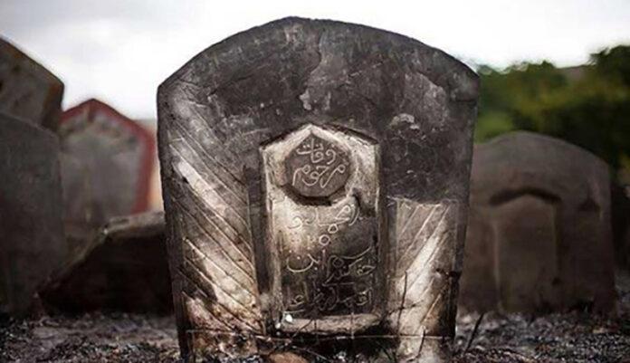 Mystery cemetery 00