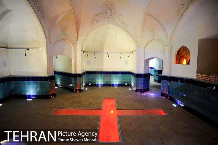 Navab Bath0