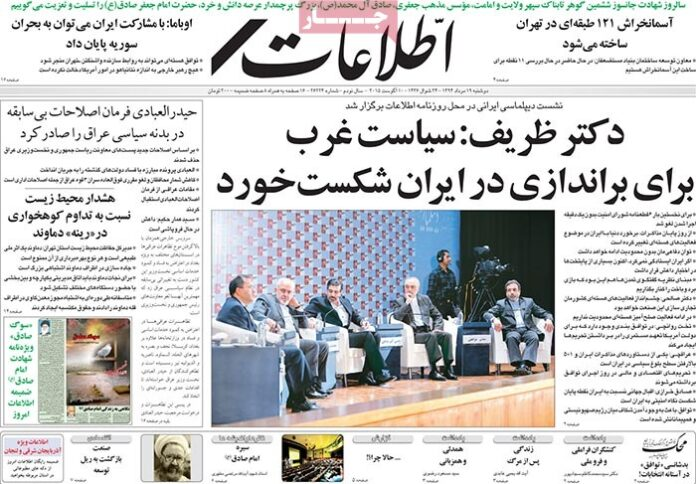 Newspapers-agu10