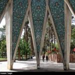 Iran Cultural Heritage