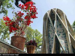 Iran in Photos: Tomb of Omar Khayyam