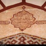 Qaen Mosque-4462509