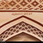 Qaen Mosque-4462510