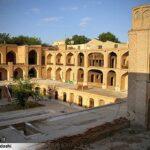 Salehieh-School15