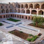 Salehieh-School4