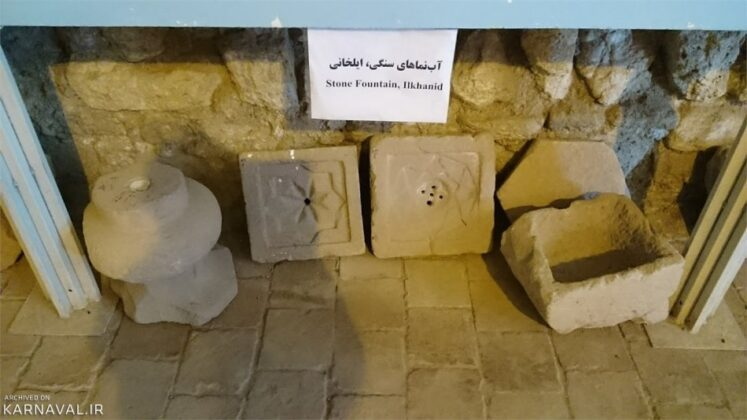 Ilkhanid Stone Fountains, Iran