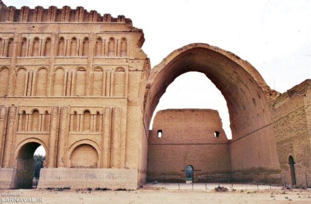 Arch of Ctesiphon