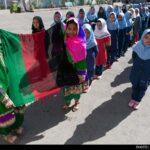 Afghan students-2