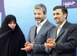 Ahmadinejad-Dastjerdi