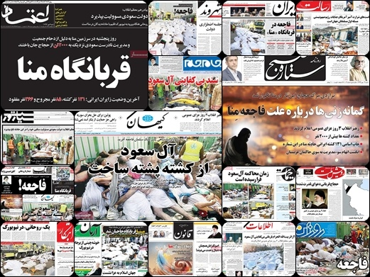 Hajj-Newspapers