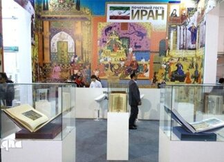 Iran Moscow book fair