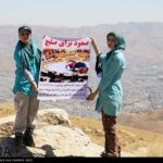 Iranian women scale mountain-4520472