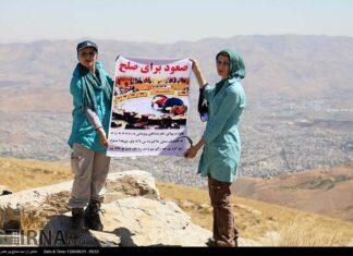 Iranian women scale mountain-4520472