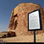 Jalaleddin Castle-4540674
