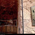 Jalaleddin Castle-4540688