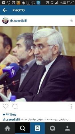 Jalili-instagram