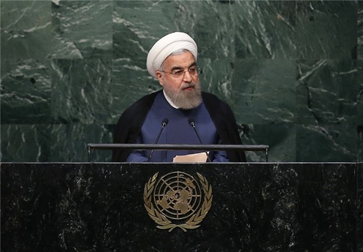 Rouhani's speech at the UN