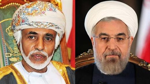 Rouhani-Oman