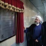 Rouhani-subway line_998