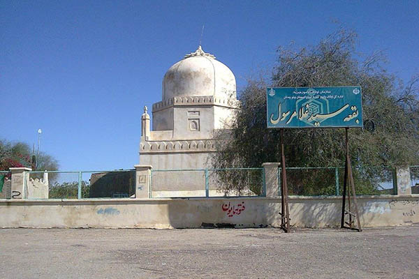 Tomb of Seyyed Gholam Rasoul in Iran's Chabahar