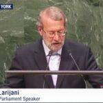 Larijani-UN
