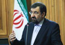 ایران .. أميركا بصدد ايجاد نظام اقليمي يخدم مصالحها
