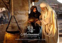 muhammad Movie