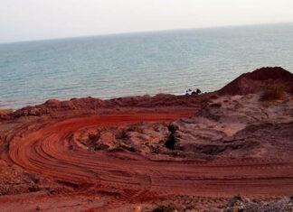 red soil24617