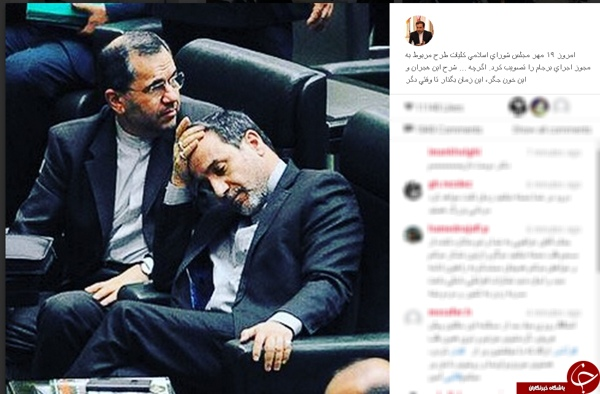Araghchi-Instagram