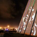 Azadi Tower_IMG_8738