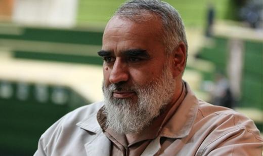 Bahram Biranvand