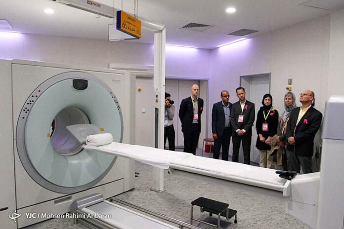 Cancer specialty center