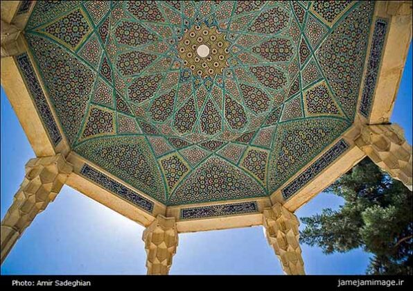 Hafez Memorial635801805441611917_b