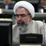 Hosseinian