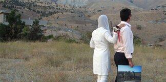 Iranian bride