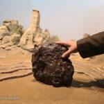 Meteorite_729