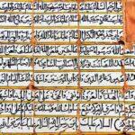 Moaven al-Malek-35-