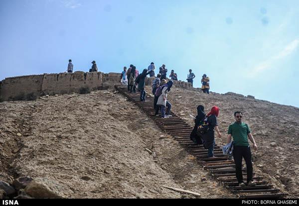Ozbaki Hill-18-97
