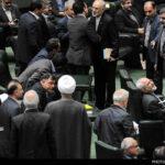 Parliament -10