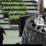 Parliament-11