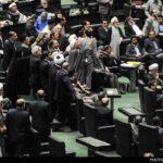 Parliament -12