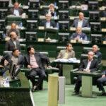 Parliament621