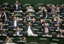 Parliament91